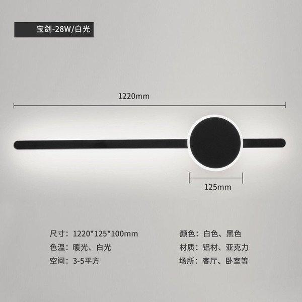 122cm luz fría