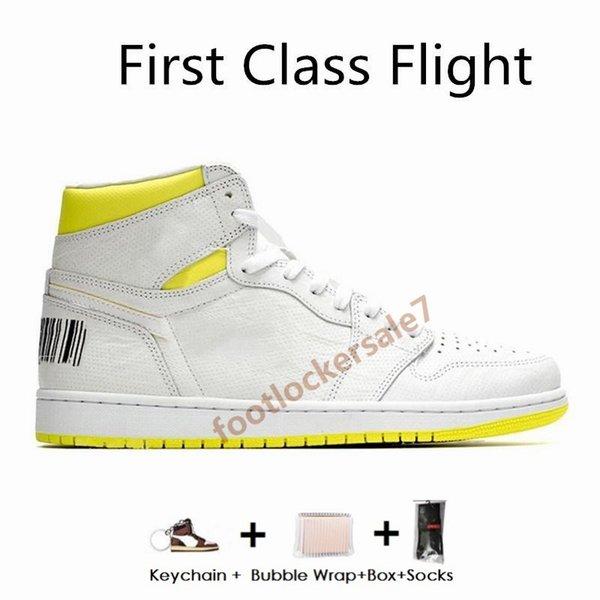 Полет первого класса