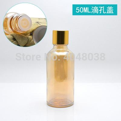 50ml Toner Bottle