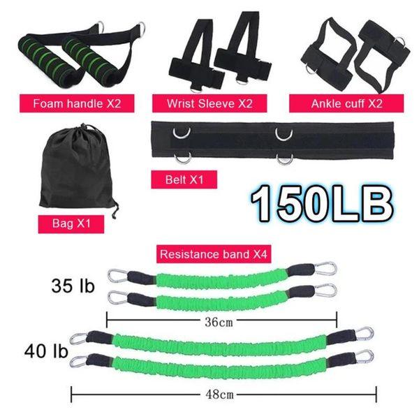 green 150lbs CHINA