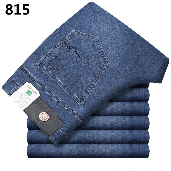 815 Синий