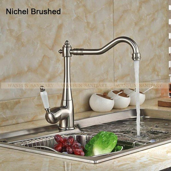 Nichel Brushen