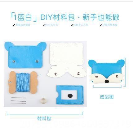 1 blue and white fox material bag