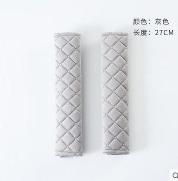 27см long4