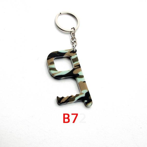 اللون B7