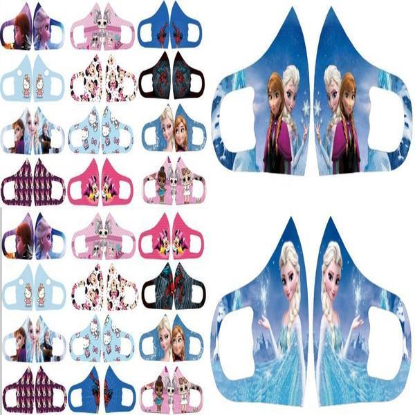1-Maske Kinder