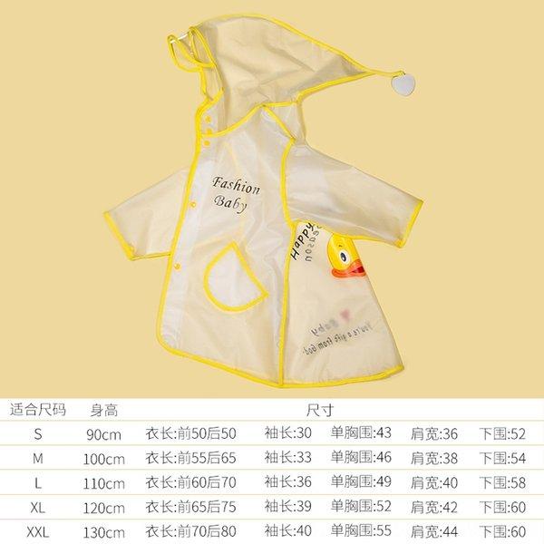 Sarı Ördek Eva Yağmurluk