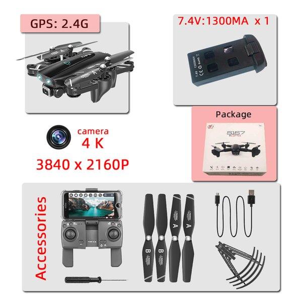 2.4 G-4K-1B-box