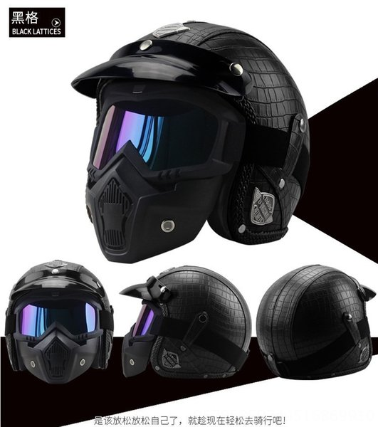 nero griglia maschera casco +