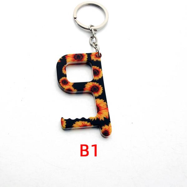 اللون B1