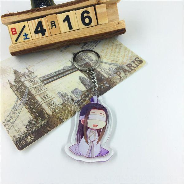 Key Chain -3
