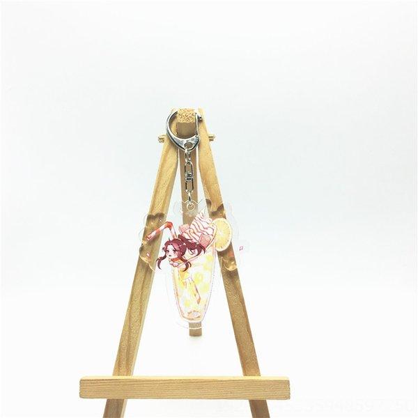 Key Chain -13