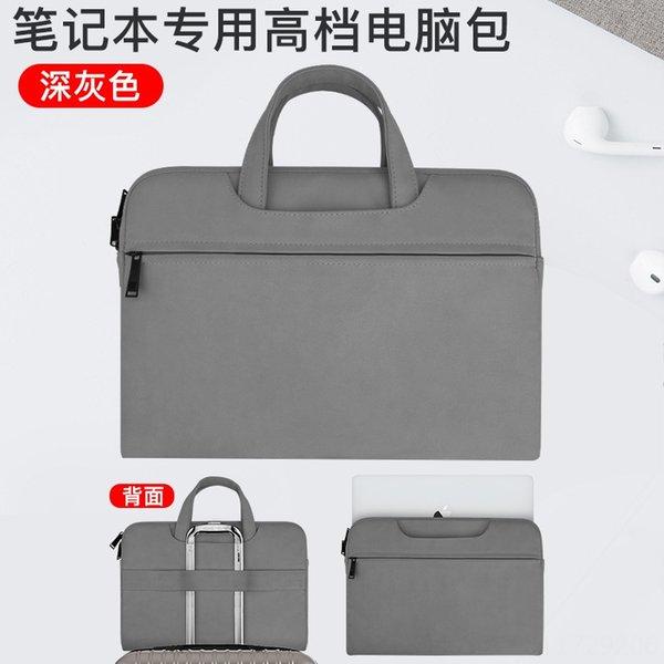 713-New Upgraden ★ bereift Handtasche Dunkel Gr