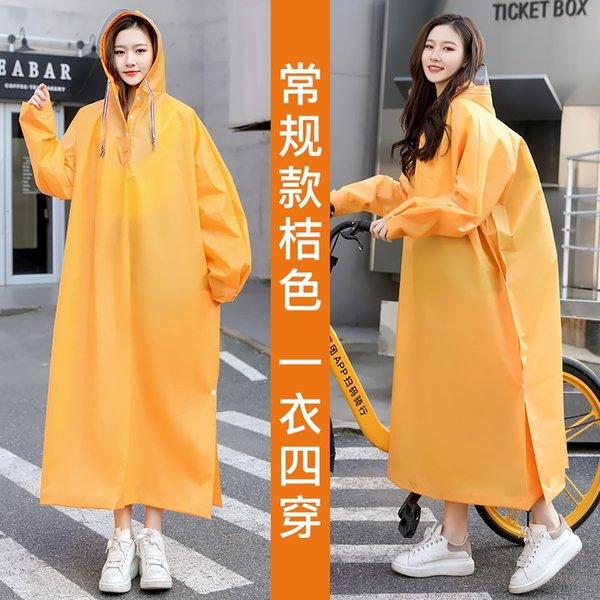 Orange régulière d'une seule pièce Quatre-porter + Big