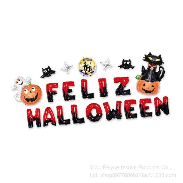 Set 20 Halloween