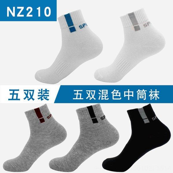 Nz210 Sport Mixed Color