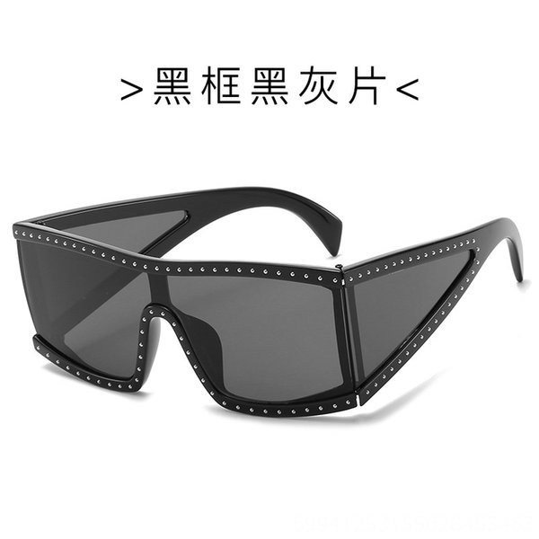 C1. Black Frame Black Gray Sheet