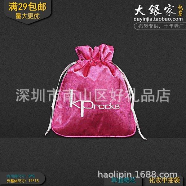 11D макияж сумка-С 100