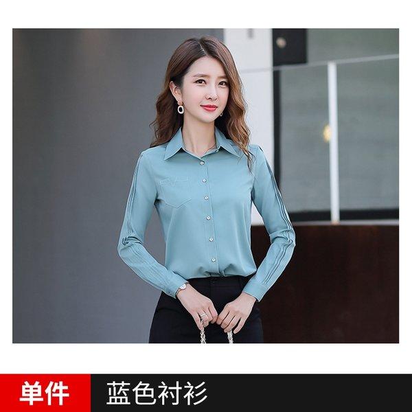 Camicia blu
