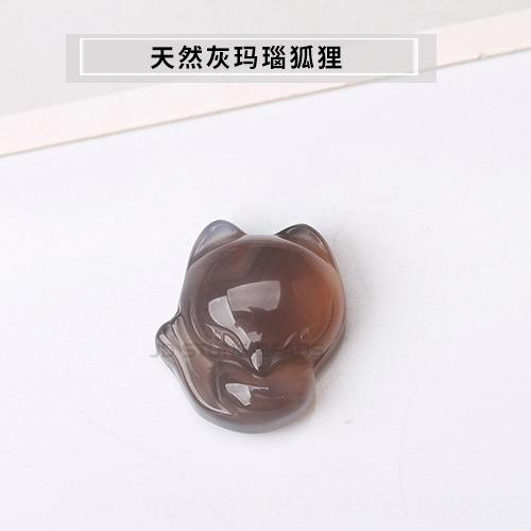 Натуральный серый Агатовые Fox-20x23 х толщина