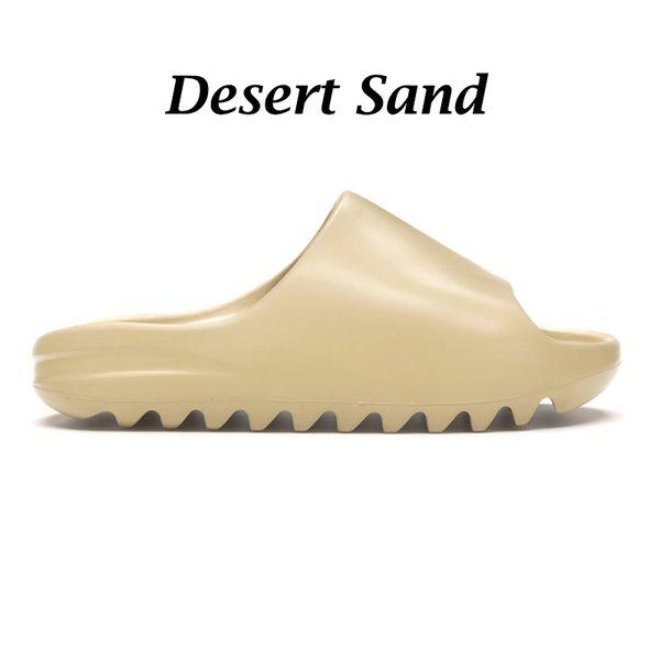 2 Desert Sand