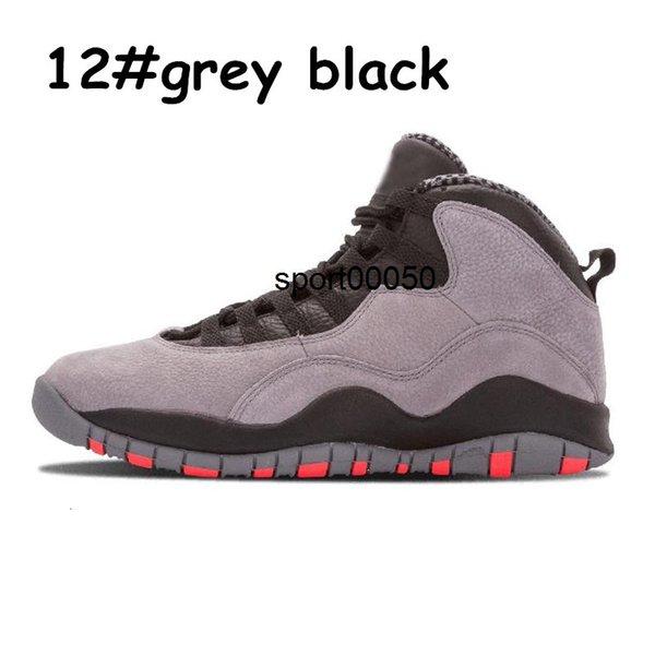 12 grey black