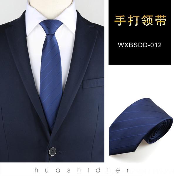 Wxbdd012