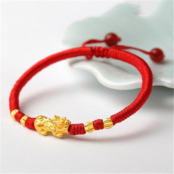 Red 【ключ Мифический диких животных + Четыре Gol