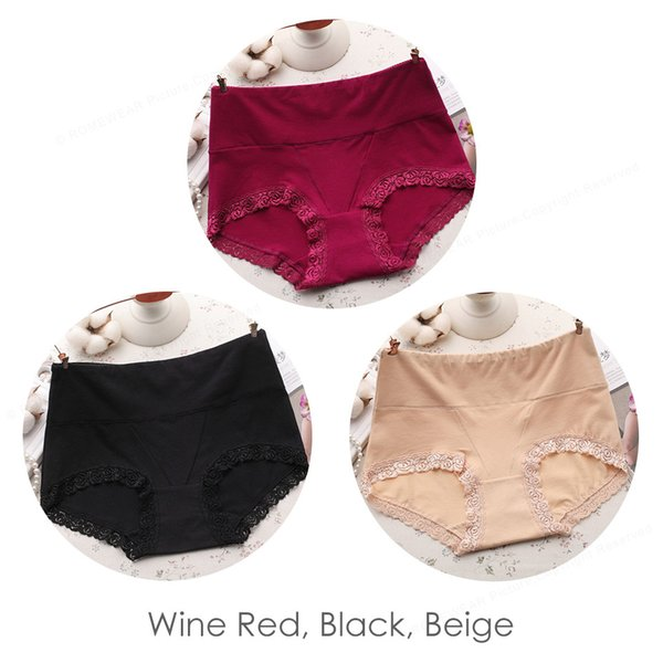 Winered Beige Negro
