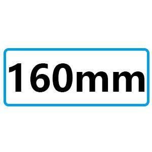 distancia 160mm