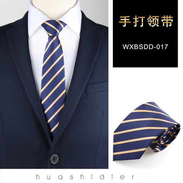 Wxbdd017