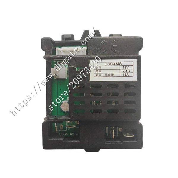 CSG4MS receiver B