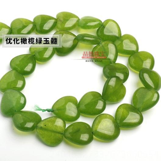Халцедон Сердце Оливковый диаметра 12