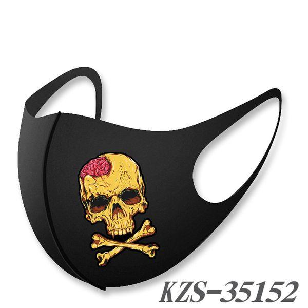 KZS-35152