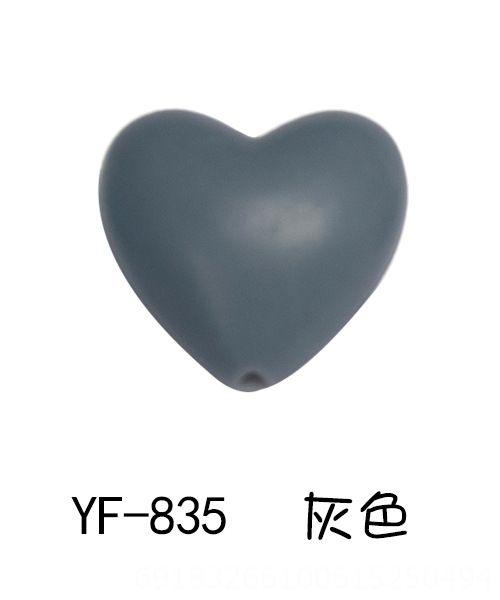 Серый (yf835)