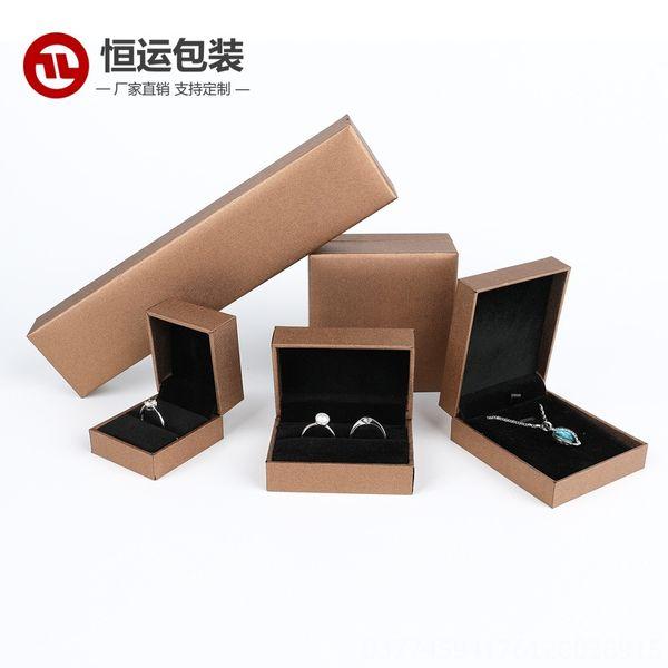 Oro Collar de la caja