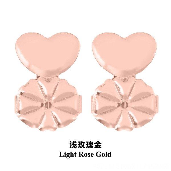 Одна пара Свет розовое золото В Bulk