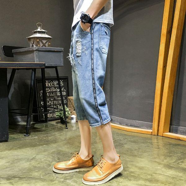 689 Pantalon Capri