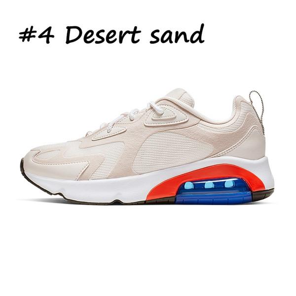4 Пустынный песок