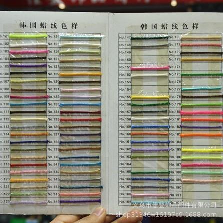 994-Plus Couleur Référence Couleur carte Orde
