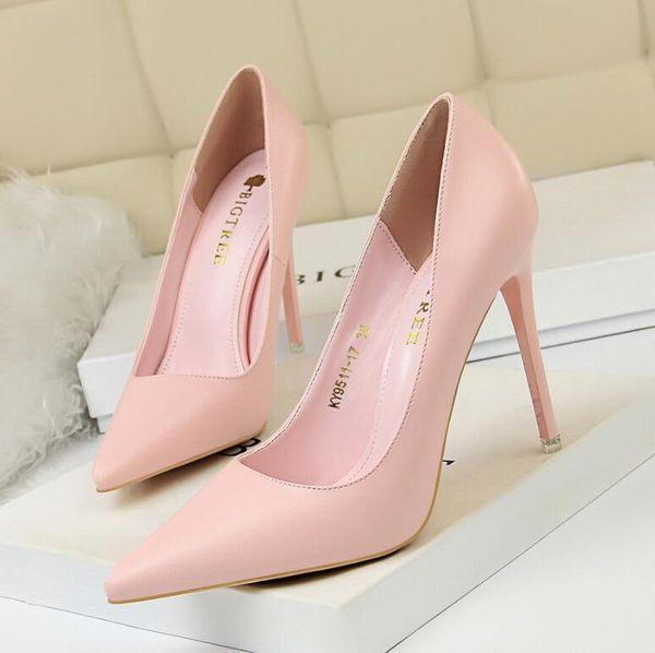 Pink10.5cm