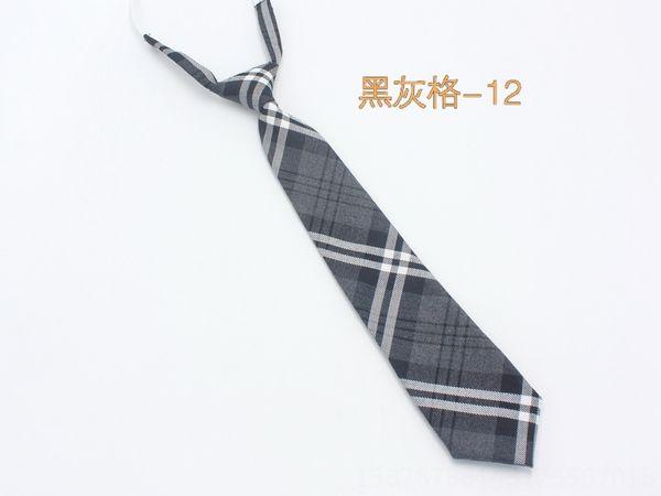 Image en noir et gris Grille 12