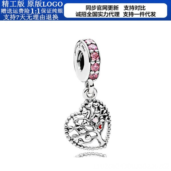 1-S925 Sterling Silver