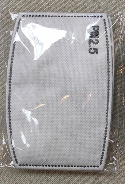 Almohadillas de filtro de edad solamente
