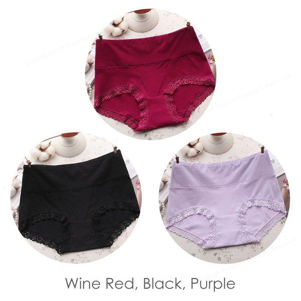 Negro púrpura Winered