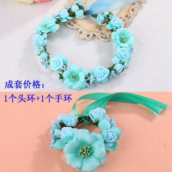 tiffany blue2