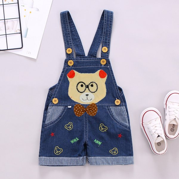 Lunettes Shorts Ours