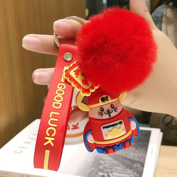 Dios de la Riqueza Rojo + Fur Ball-Individual Adv
