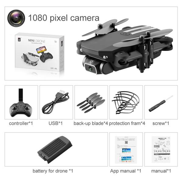 1080p box packing black