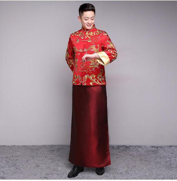 Xiaoming фиолетовый XS